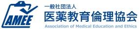 一般社団法人 医薬教育倫理協会